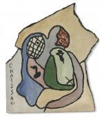 """Gaston Chaissac """"Sans titre"""" c.1961 óleo sobre panel 74 x 63 cm"""