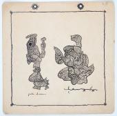 """Gaston Chaissac """"Composition à deux personnages"""" 1942-1943 tinta sobre paper 29 x 29 cm"""