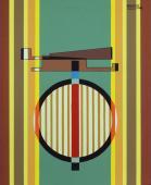 """Enric Planasdurà, """"Sense títol"""", 1970 guaix sobre cartolina 49 x 39,7 cm."""