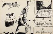 """Manolo Millares, """"Animales del desierto"""", 1969 ink on paper 35 x 50 cm"""