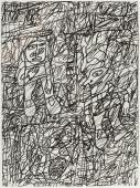 "Jean Dubuffet, ""Paysage avec deux personnages"", 1980 ink on paper and collage 35 x 25,5 cm"